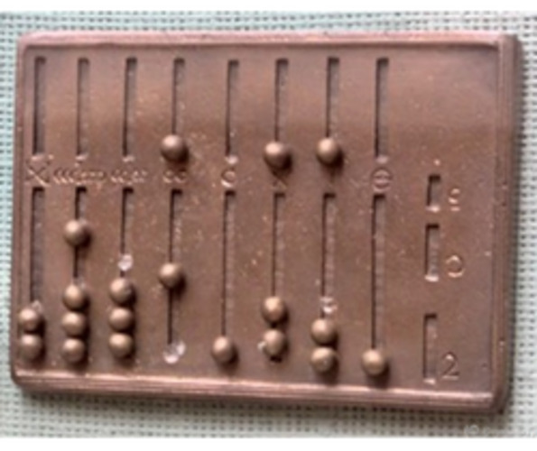 1Abacus