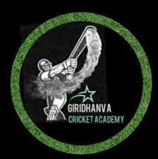 Cricket-Summer Camp (weekend )