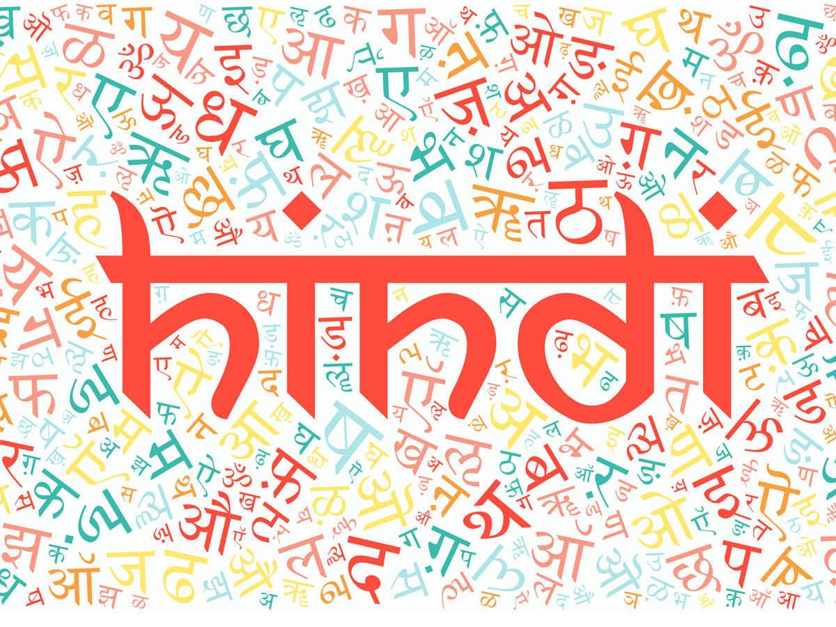 Spoken Hindi classes - By Srilatha Suresh.